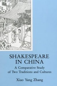 Cover: Shakespeare in China: A Comparative Study of Two Traditions and Cultures
