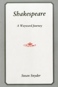 Cover: Shakespeare: A Wayward Journey
