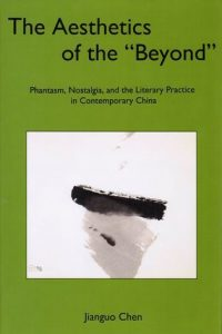 """Cover: The Aesthetics of the """"Beyond"""": Phantasm, Nostalgia, and the Literary Practice in Contemporary China"""